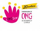 congdcar, coordinadora de ongd la rioja, logo congdcar, aniversario, desarrollo, cooperación