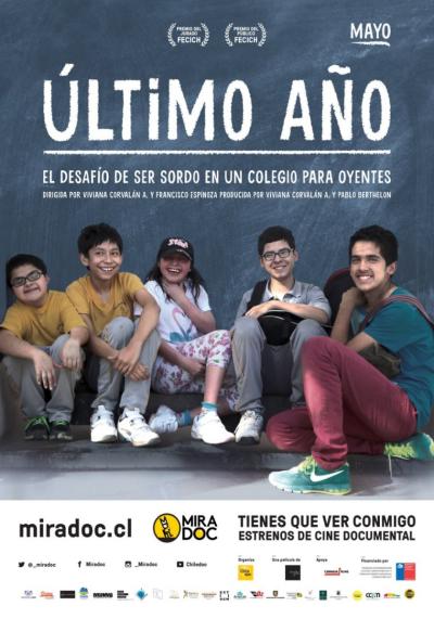 Último Año, de Viviana Corvalán y Francisco Espinoza