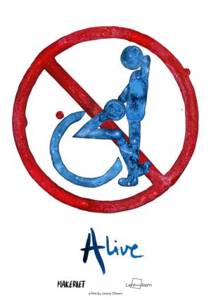 Cartel de Alive