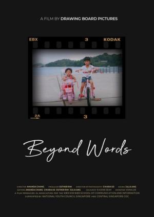 Cartel de Beyond words