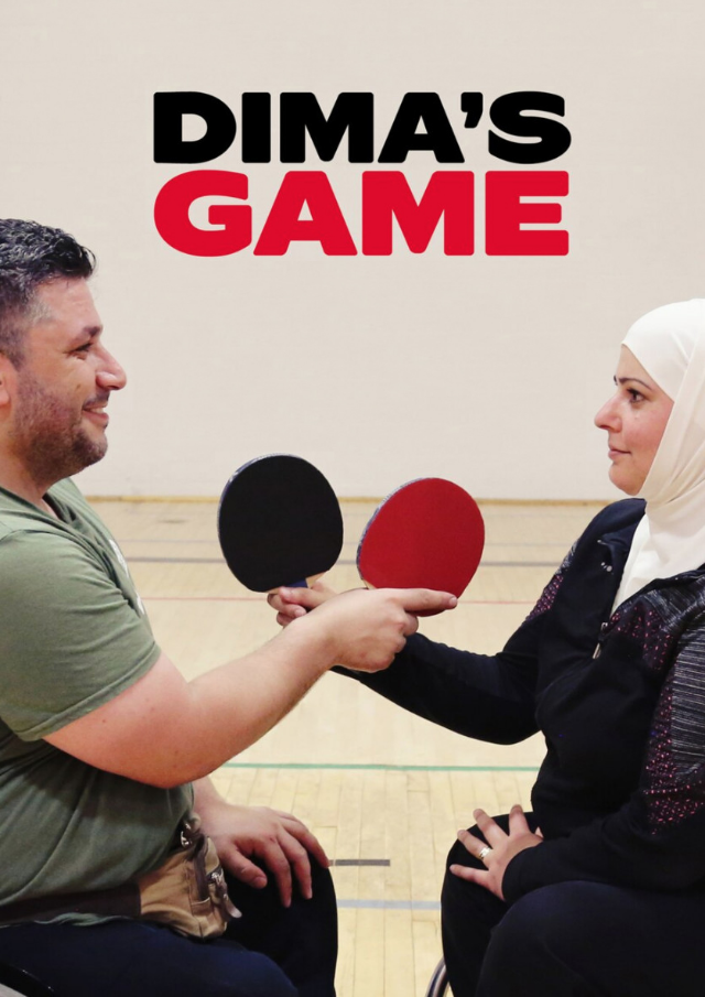 Cartel de Dima's game