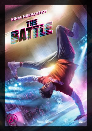 Cartel de The battle