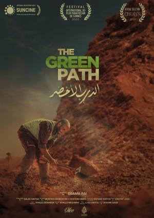 Cartel de The green path