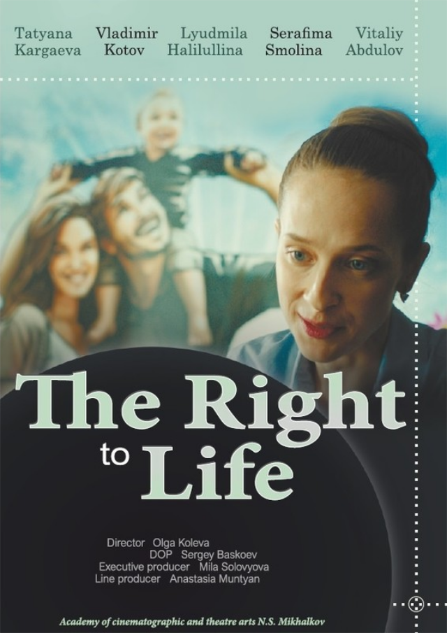 Cartel de The right to life